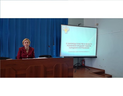 В администрации Архаринского района состоялся семинар для субъектов предпринимательства по теме «О законодательстве в области розничной продажи товаров народного потребления